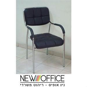 אורח נעמה פלוס כולל ידיות 1 - כסאות אורחים