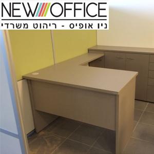 הדר copy - שולחנות משרדיים שולחן משרדי
