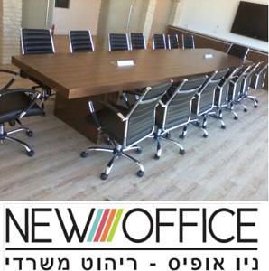 ישיבות פורניר - שולחנות משרדיים שולחן משרדי