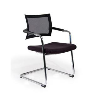 מגלש - כסאות אורחים