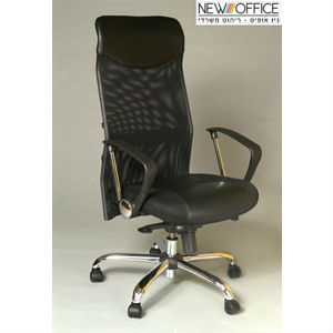 מנהלים דגם קראט 1 - כסאות מנהלים