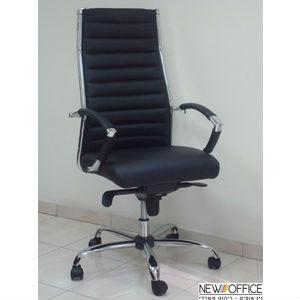 מנהלים דגם שי גב גבוה 2 - כסאות מנהלים