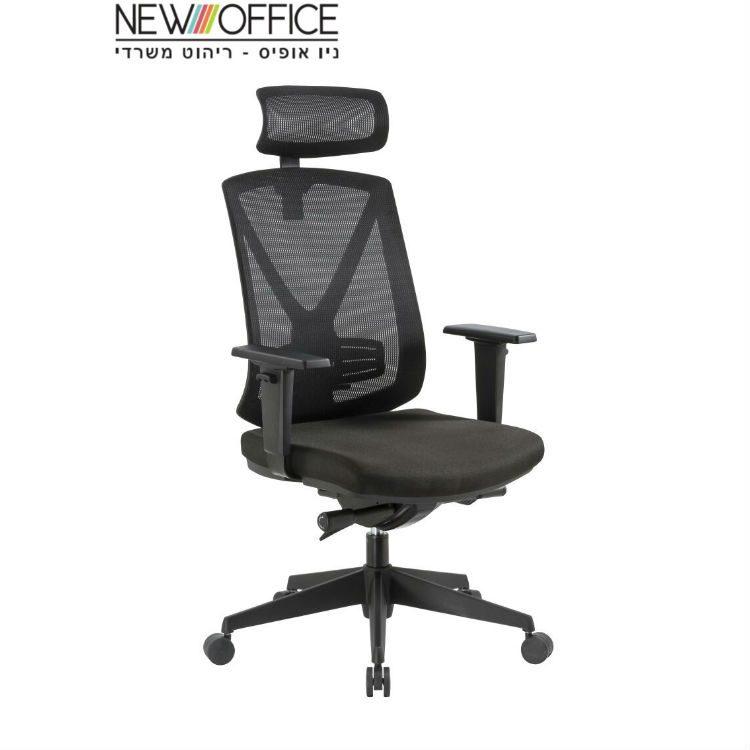 נגה 1 750x750 - כסאות מנהלים