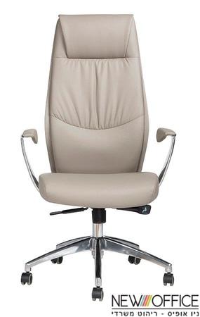 אפולו אפור iloveimg resized 1 - כסאות מנהלים
