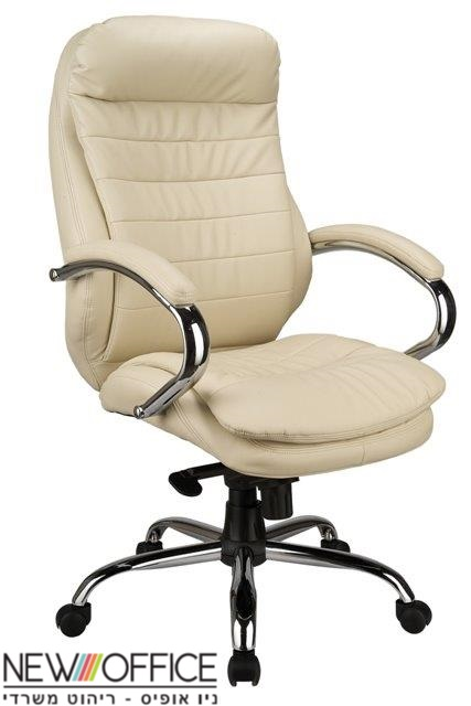 סקטור פלוס שמנת - כיסאות