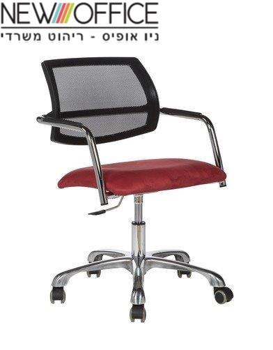 אריאל בוכנה 1 - כסאות לחדרי ישיבות